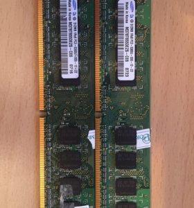 Оперативная память 512 mb 2 шт