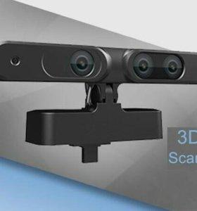 Продам Ручной 3D сканер(С программным обеспечением