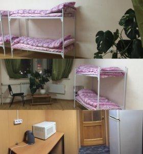 Общежитие хостел