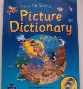 Английский словарь в картинках для детей