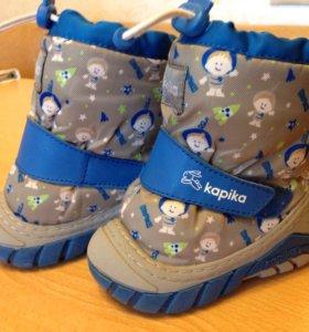 Зимние детские ботинки Kapika