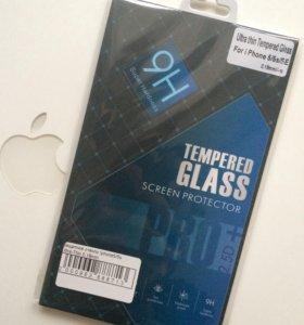 iPhone 📱 5/5s. Защитное стекло
