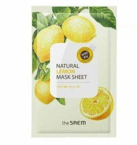NATURAL LEMON MASK SHEET. МАСКА ТКАНЕВАЯ С лимоном