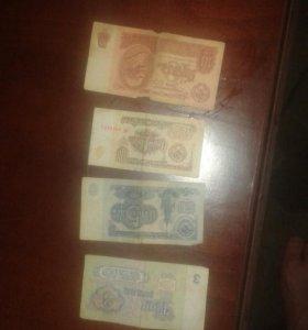 Купюры СССР 1961г.  2000 рублей за каждую. Торг.