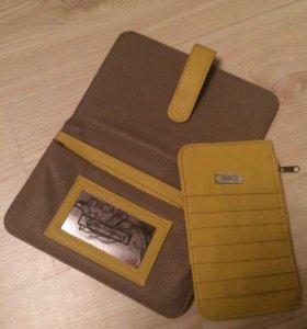 Новый кошелёк (Страдивариус)