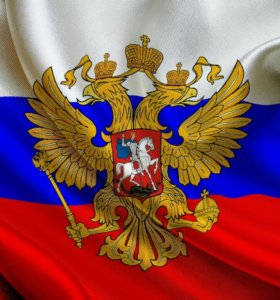 Флаг СССР,России