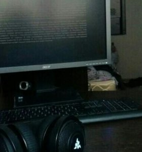 Игровой компьютер и монитор 20*