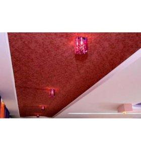 Натяжной потолок .