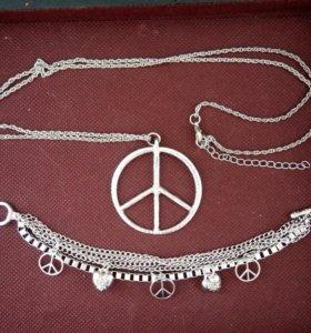 Комплект браслет и цепь с кулоном