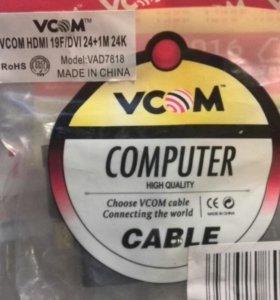 Кабель-переходник HDMI-DVI