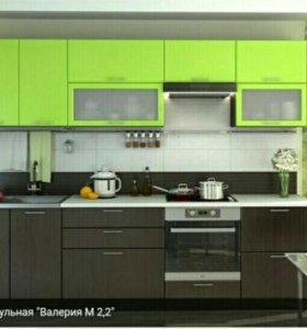 Кухня Валерия М 2.2