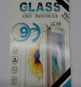 Защитное стекло для LG K8