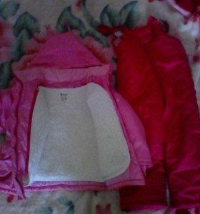Куртка и штаны зима-лето
