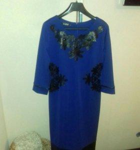 Новое платье .