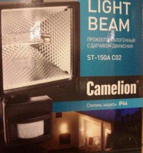 прожектор Camelion с дат. движения