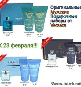 Подарочные наборы  от Versace 3в1