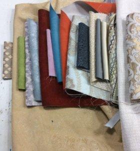 Разнообразные  ткани для рукоделия. На вес!