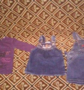 Одежда для девочки на 3-6-9 месяцев