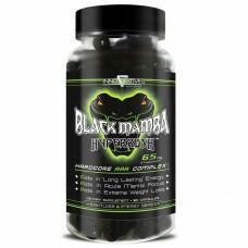 Black Mamba Hyperrush 90 капс Innovative Labs