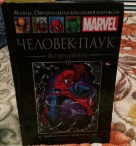 """MARVEL комикс ,,Человек-паук"""" Возвращение #1!"""
