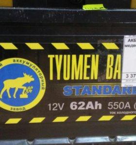 Аккумуляторы новые Тюменские