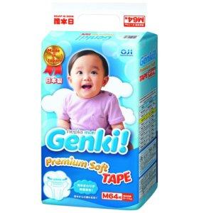 Genki подгузники