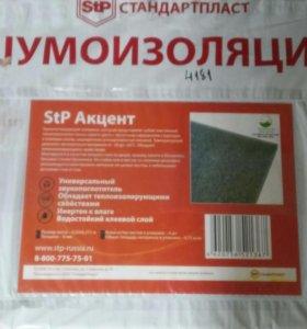 Шумоизоляция STP акцент