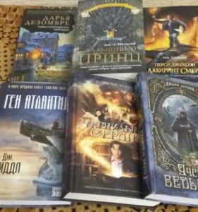 Книги мировые бестселлеры новые
