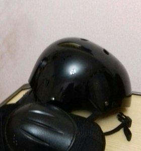 Шлем,защита на колени