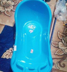 Отдаю ванну для малчика