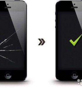 Дисплей модуль экран Iphone 5/5s/5SE