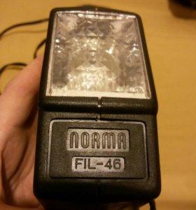 Фотовспышка Norma fil-46