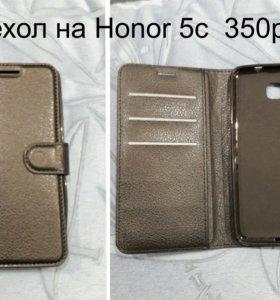 Чехол на Honor 5c