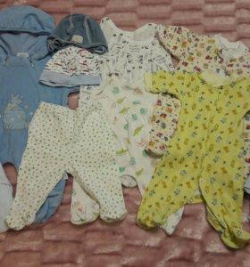 Пакет одежды для новорожденного