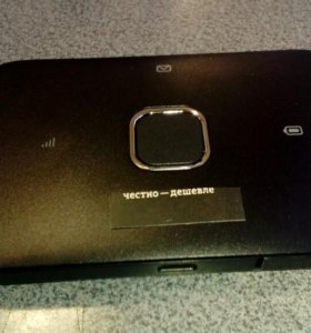 Роутер 3G/4G Wi-Fi универсальный