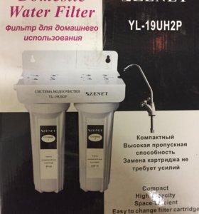Фильтр для очистки воды ZENET US 2. НОВЫЙ!!