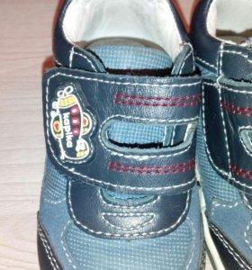 Ботинки Капика, 20 размер