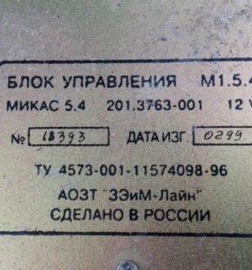 Блок управления микас 5,4 .катушки зажигания.