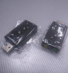 Звуковая карта внешняя USB