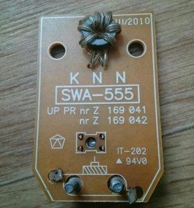 усилитель SWA-555 LUX для антенн ASP-8A