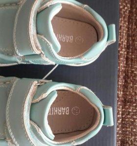 Ботинки Barkito 21 размер