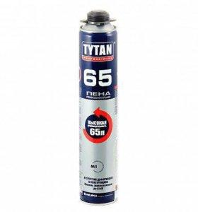 Титан 65