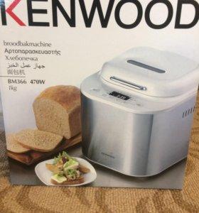 Хлебопечка  kenwood BM366. 470W