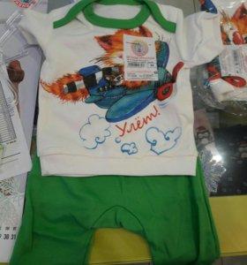 Детский костюмчик  (мальчик девочка)