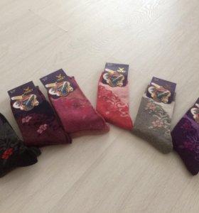 Носки женские шерсти