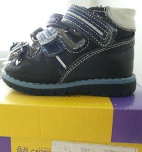 Ортопедические сандали 19размер