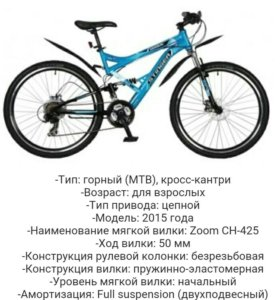 Поменяю велик на BMX или продам