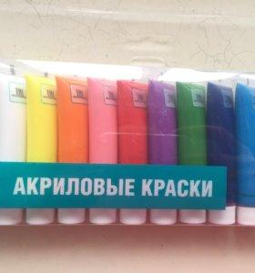 Краски акриловые
