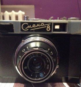 Фотоаппарат Смена-8
