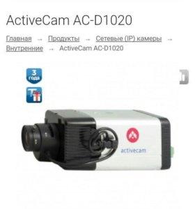 Activecam AC-D1020 (dssl)